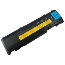 Bateria Lenovo 42T4690 | 42T4832 - Compatível